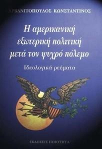 facebook, σελίδα βιβλίου