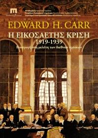 28.Edward-Carr