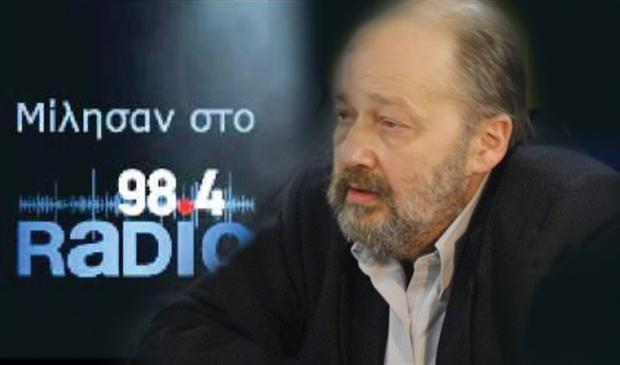 κωνσταντακοπουλος