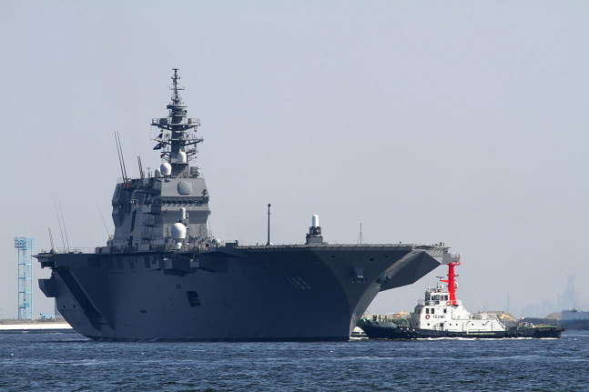 Jap-warship