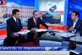 http://www.ert.gr/sinentefxi-tou-prothipourgou-stin-ert-diapragmateftiko-charti-to-dimopsifisma/