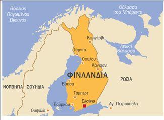 Φινλανδια