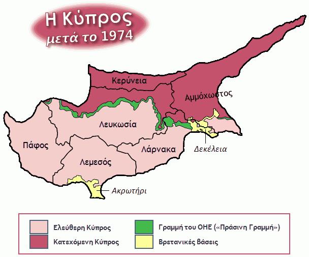 Klearchos A Kyriakides Συνθήκη της Γενεύης και Κυπριακό The - Geneva convention map